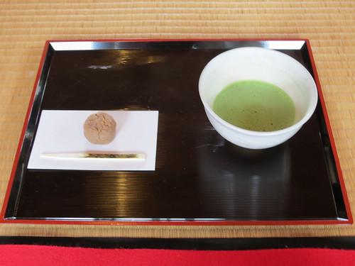 Nakajima Teahouse, Hamarikyu Gardens, Tokyo