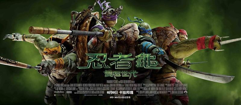 teenage_mutant_ninja_turtles_ver16_xxlg