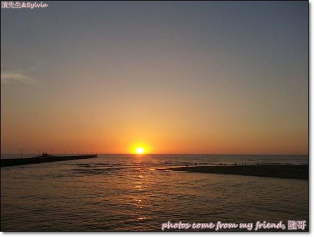 龍鳳漁港夕陽-前同事隆哥拍攝
