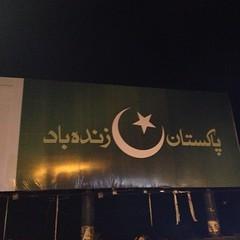 #Pakistan #Zindabad