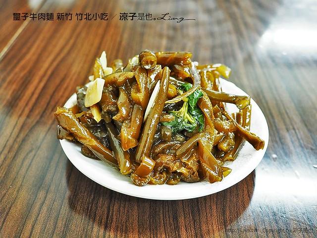 璽子牛肉麵 新竹 竹北小吃 10