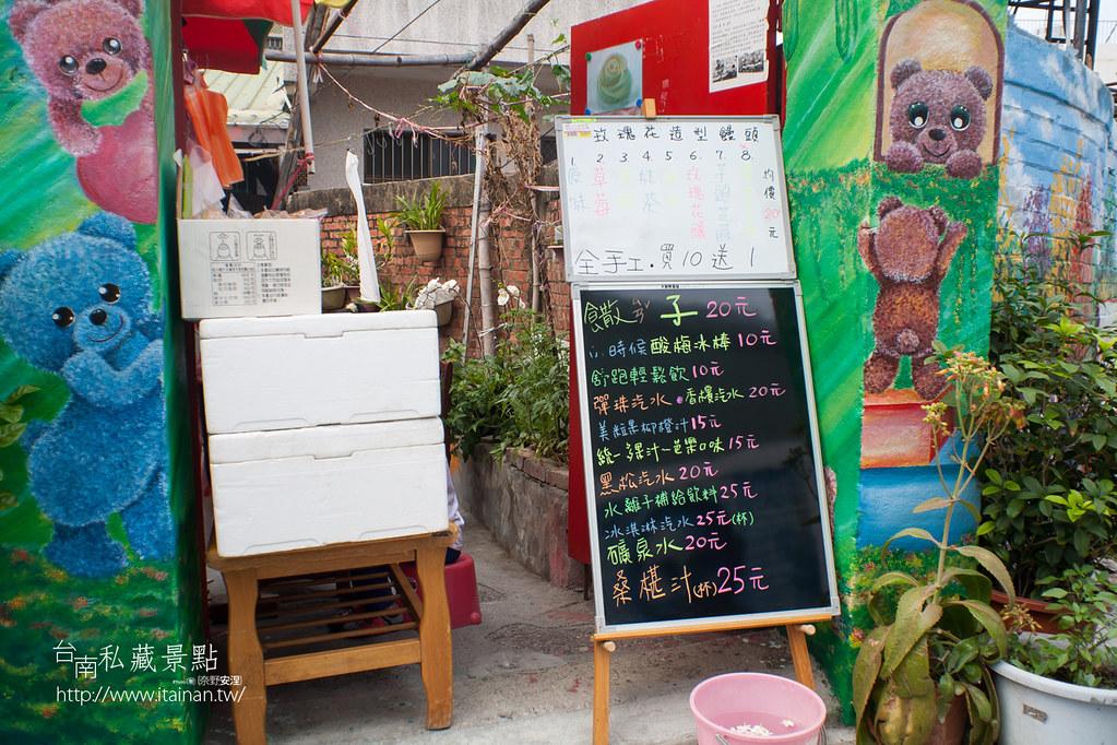 台南私藏景點--永康老兵復興園區