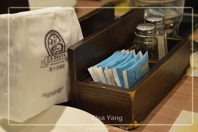 花神咖啡097