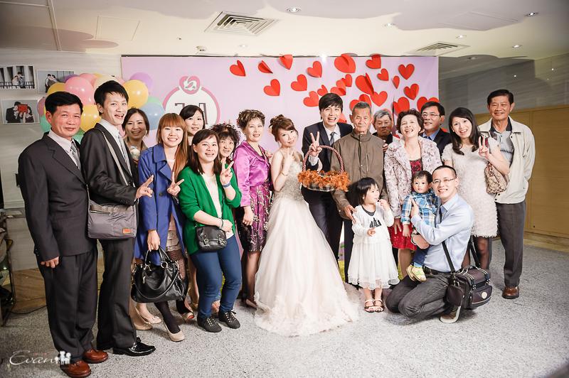 郁強 & 安安 婚禮紀錄_248