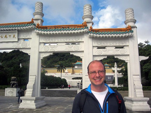 Dan outside the National Palace Museum.