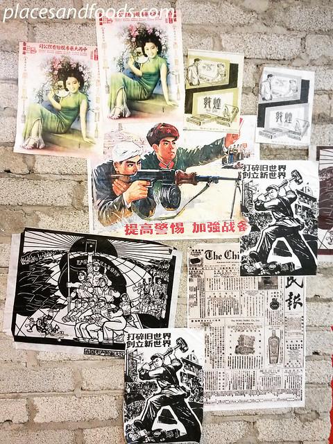 grand shanghai food theme park wall