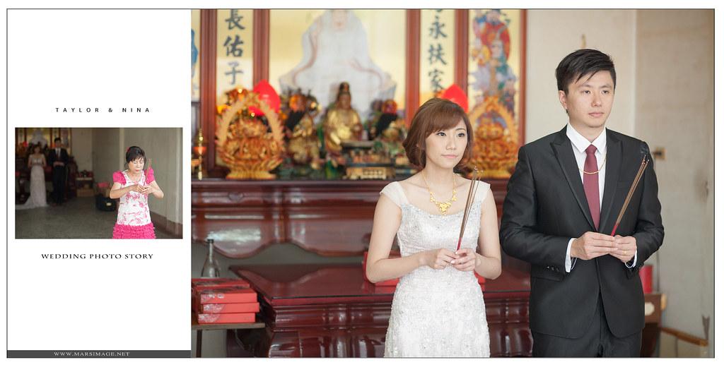 陶醴春風| 婚禮會館-023