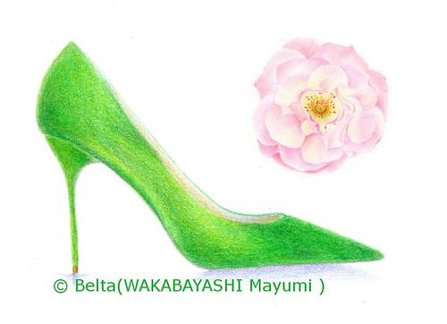 2014_04_07_shoes_02_s