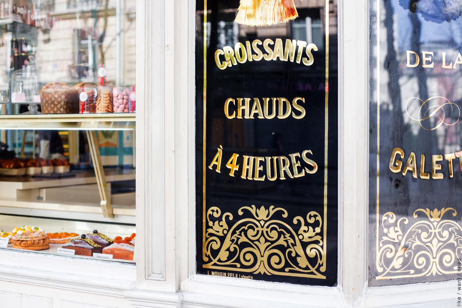 Boulangerie, Rue Caulaincourt