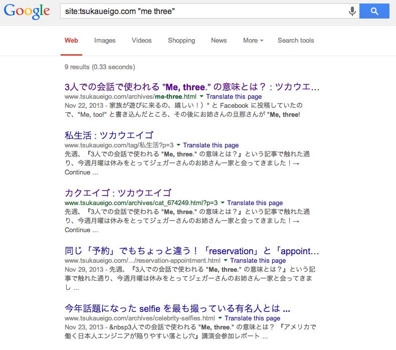 Google Search - Site
