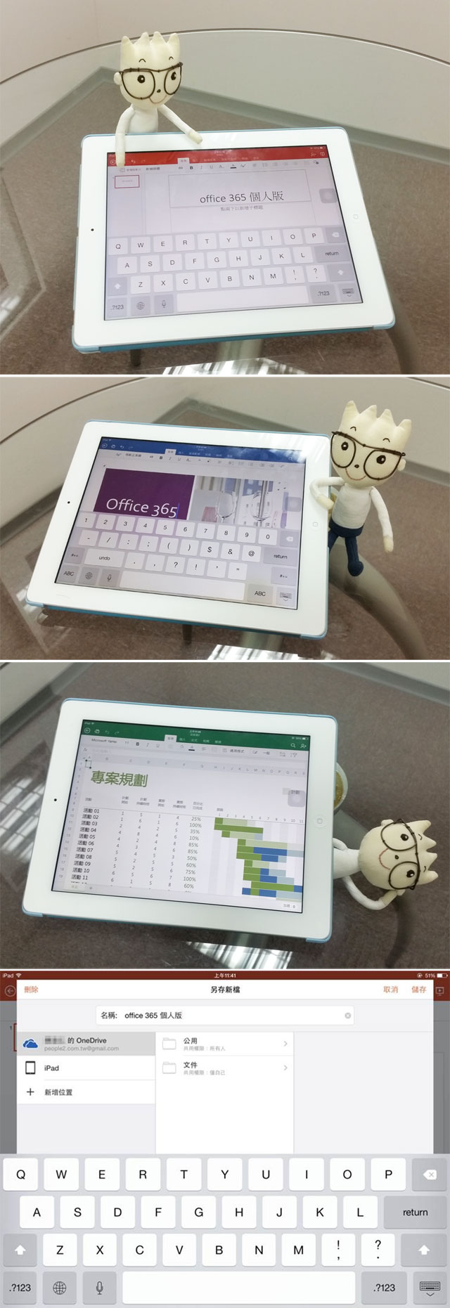 MicrosoftOffice365個人版MicrosoftOffice365微軟OneDrive電腦Windows平板iPad手機Mac人2People2