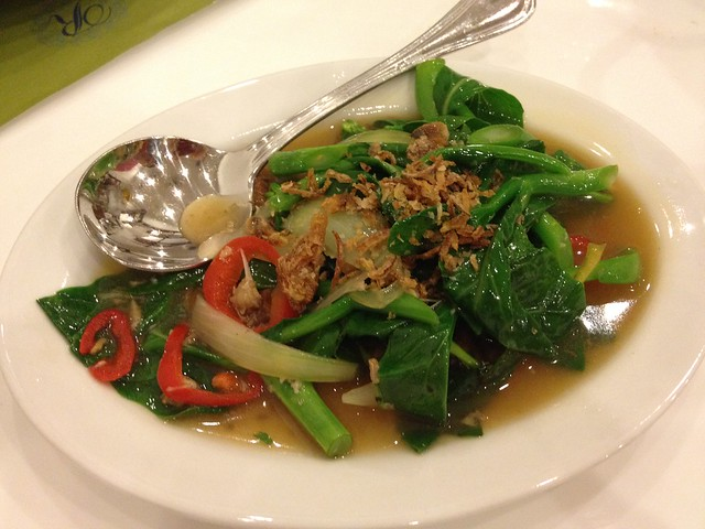 Asam Pedas - Green vegetables