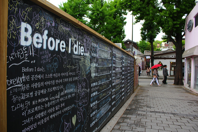 Before I die - Seoul