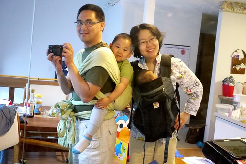 Two parents and two carriers