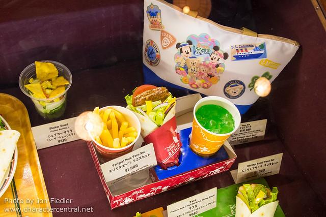Tokyo May 2014 - Miguel's El Dorado Cantina