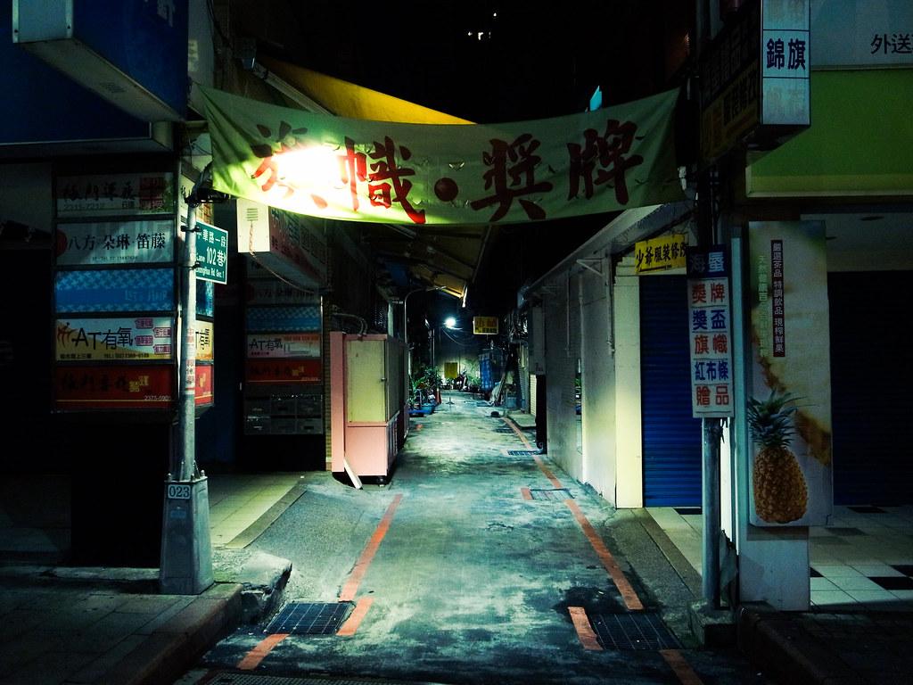 西門町的深夜