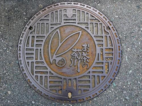 Kikugawa Shizuoka, manhole cover 2 (静岡県菊川市のマンホール2)