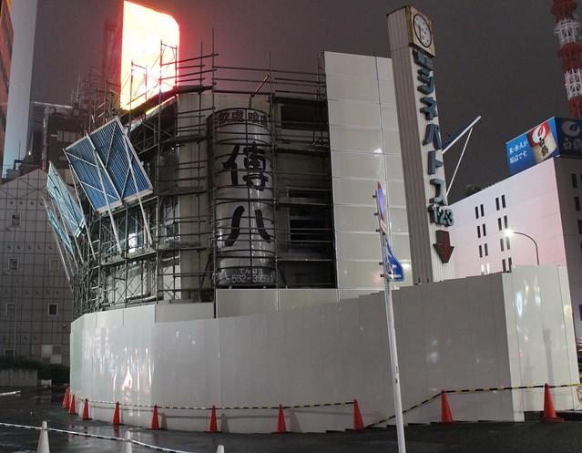 三原橋ビル解体中 (10)