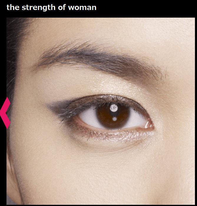 discover new eyes vol.2  シュウ ウエムラ - Mozilla Firefox 09.07.2014 203140