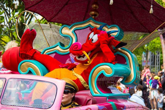 Disney's Stars 'n' Cars