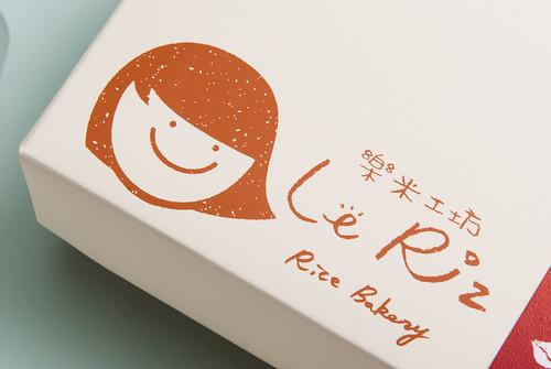 台北南港國際食品展-樂米工坊8