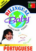 Bilingual Baby Portuguese DVD Cover.