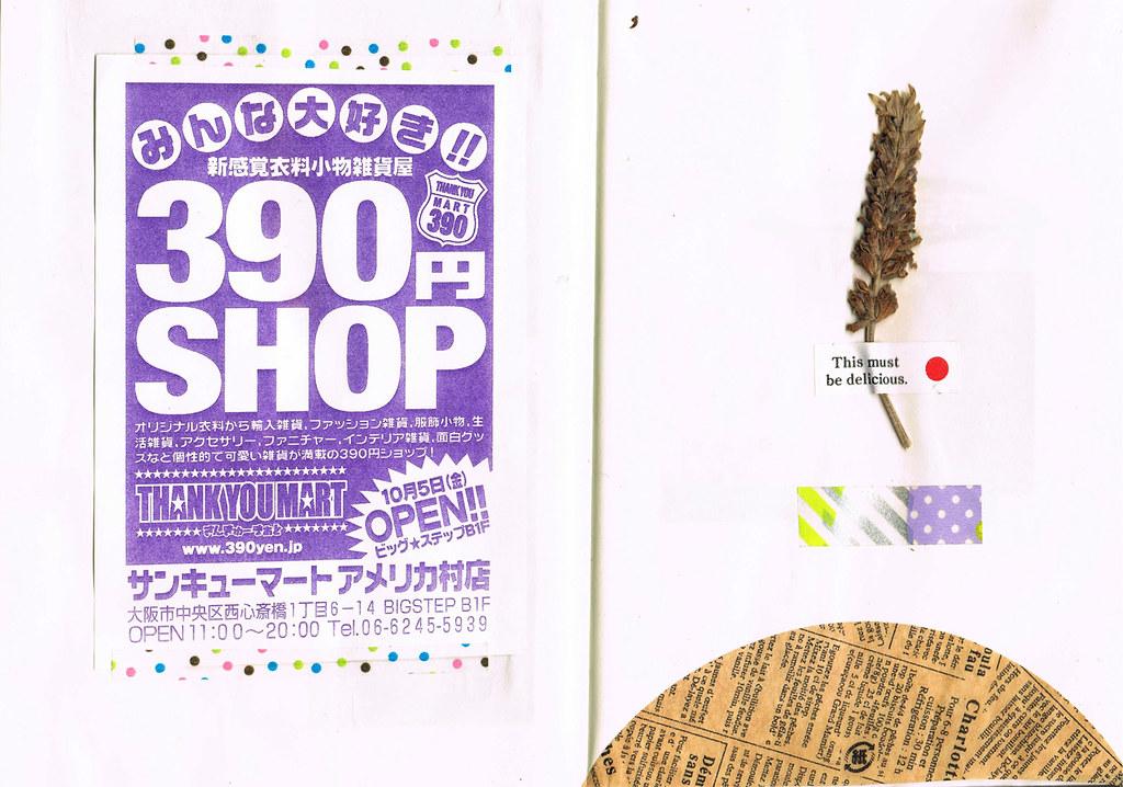 Japan-Scrapbook-4