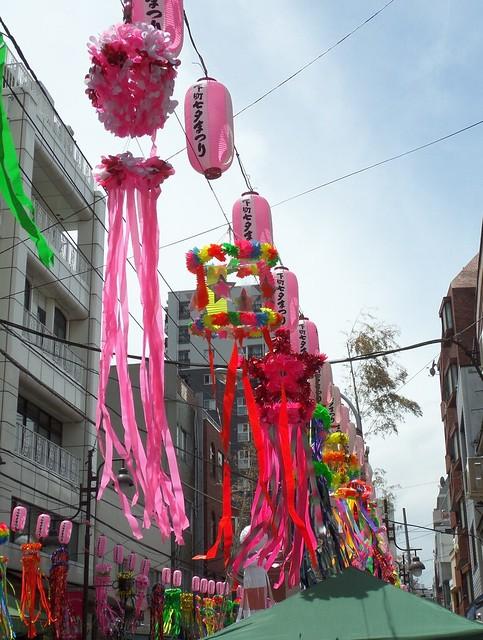 Shitamachi Tanabata Matsuri Festival