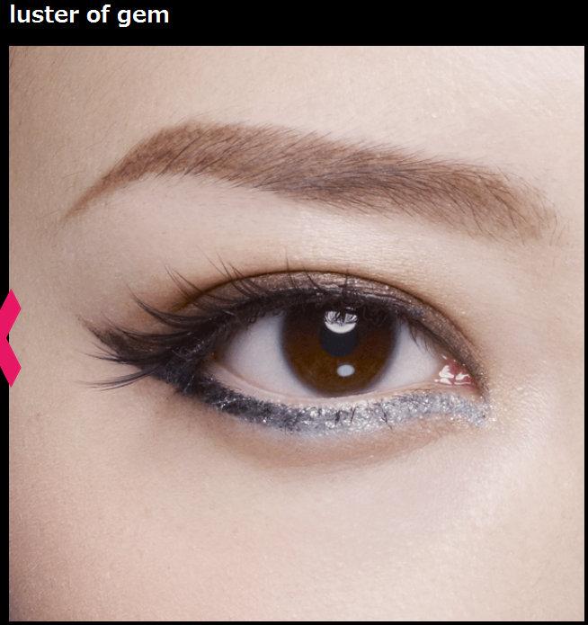 discover new eyes vol.2  シュウ ウエムラ - Mozilla Firefox 09.07.2014 203056