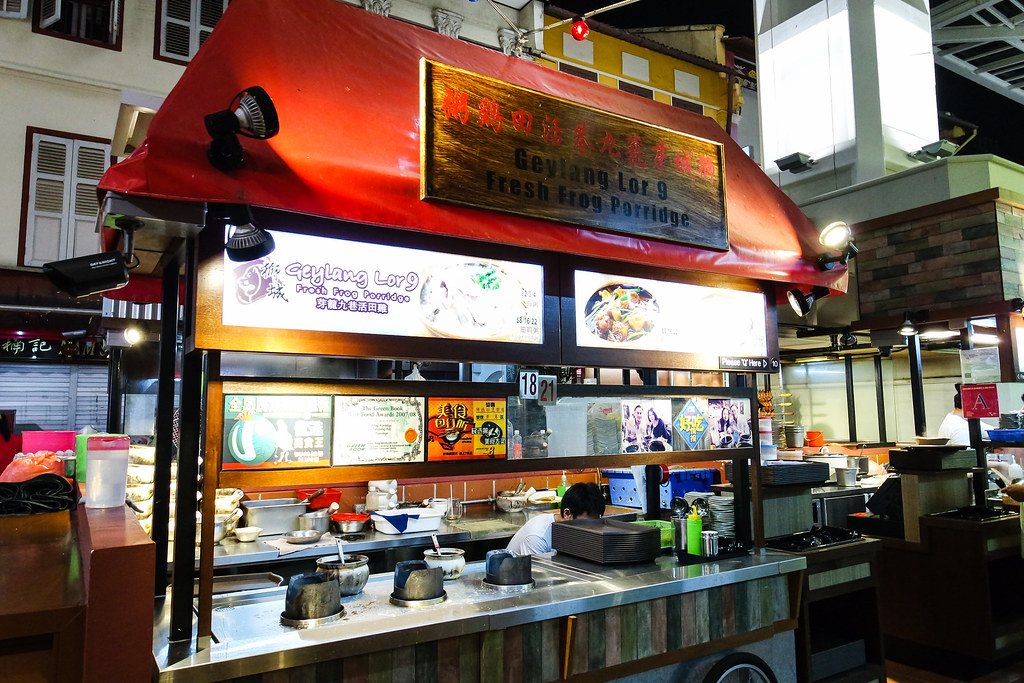 Chinatown Food Street: Dried Chilli Frog Porridge from Geylang Lor 9 Fresh Frog Porridge