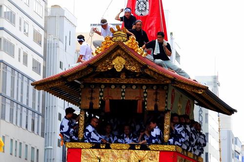 Kyoto Day Five 127r