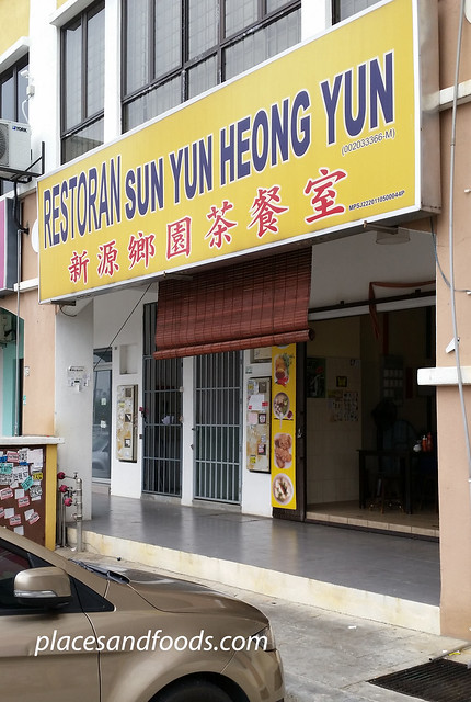 Sun Yun Heong Yun restaurant