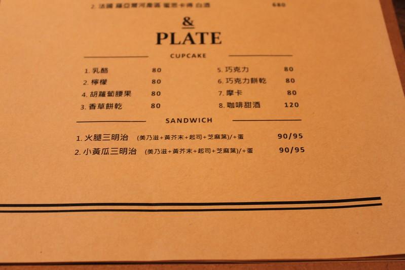 17度C-中山咖啡廊-推薦 (4)