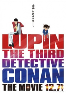 Lupin III vs. Detective Conan: The Movie - Rupan Sansei vs. Meitantei Conan: The Movie | Rupan Sansei vs Meitantei Conan (Movie)