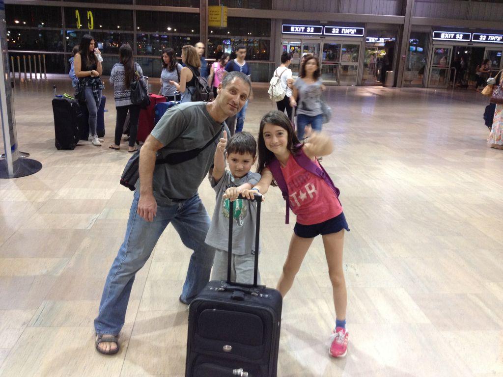 הזמוראים בשדה התעופה