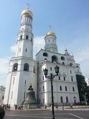 kremlin campana