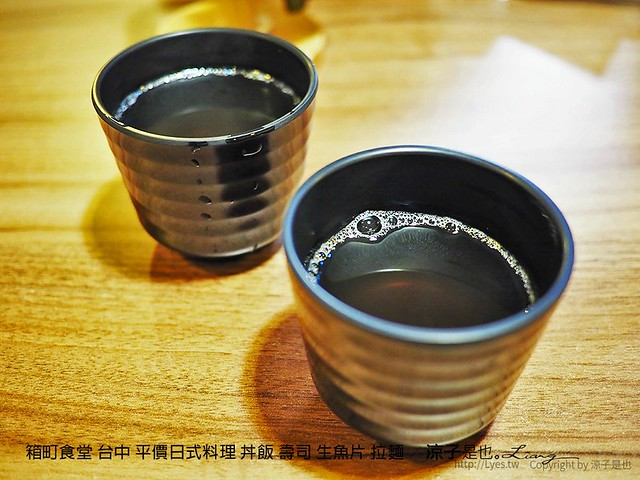 箱町食堂 台中 平價日式料理 丼飯 壽司 生魚片 拉麵 6