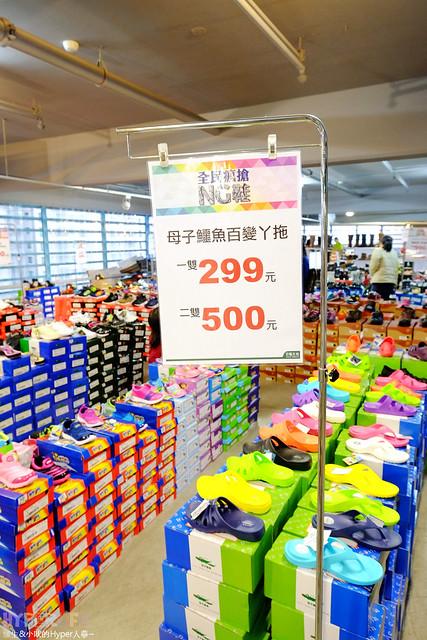 2017 日耀天地萬鞋特賣 (90)