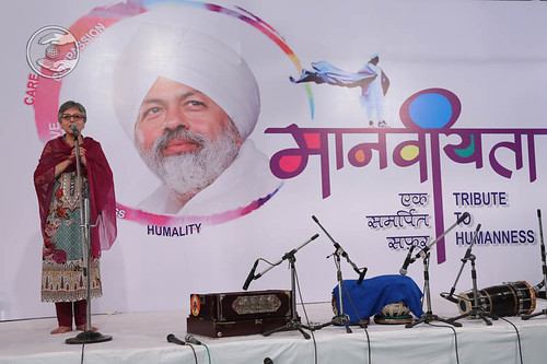 Devotee from Punjab expresses her views