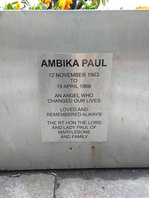 Photo of Brushed metal plaque number 42498