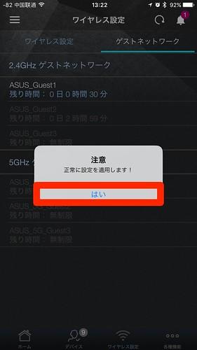 asus_app14-1