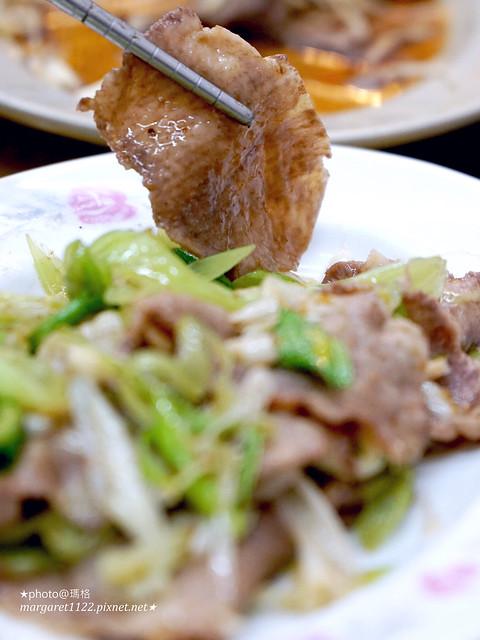 【嘉義】阿進牛肉湯