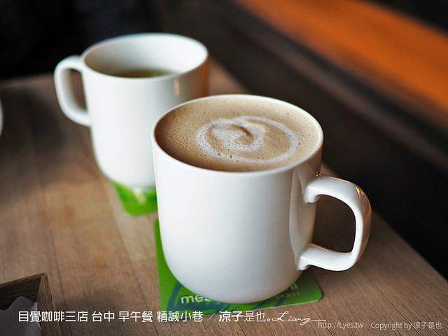 目覺咖啡三店 台中 早午餐 精誠小巷 25