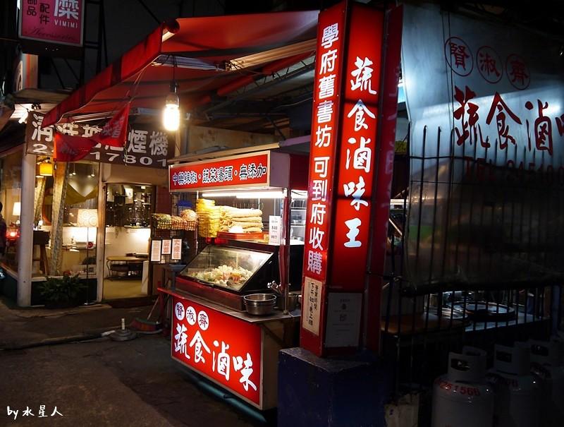 33749141802 ca3e66aa75 b - 台中西屯 | 賢淑齋蔬食滷味,逢甲夜市有好吃的素食滷味攤!