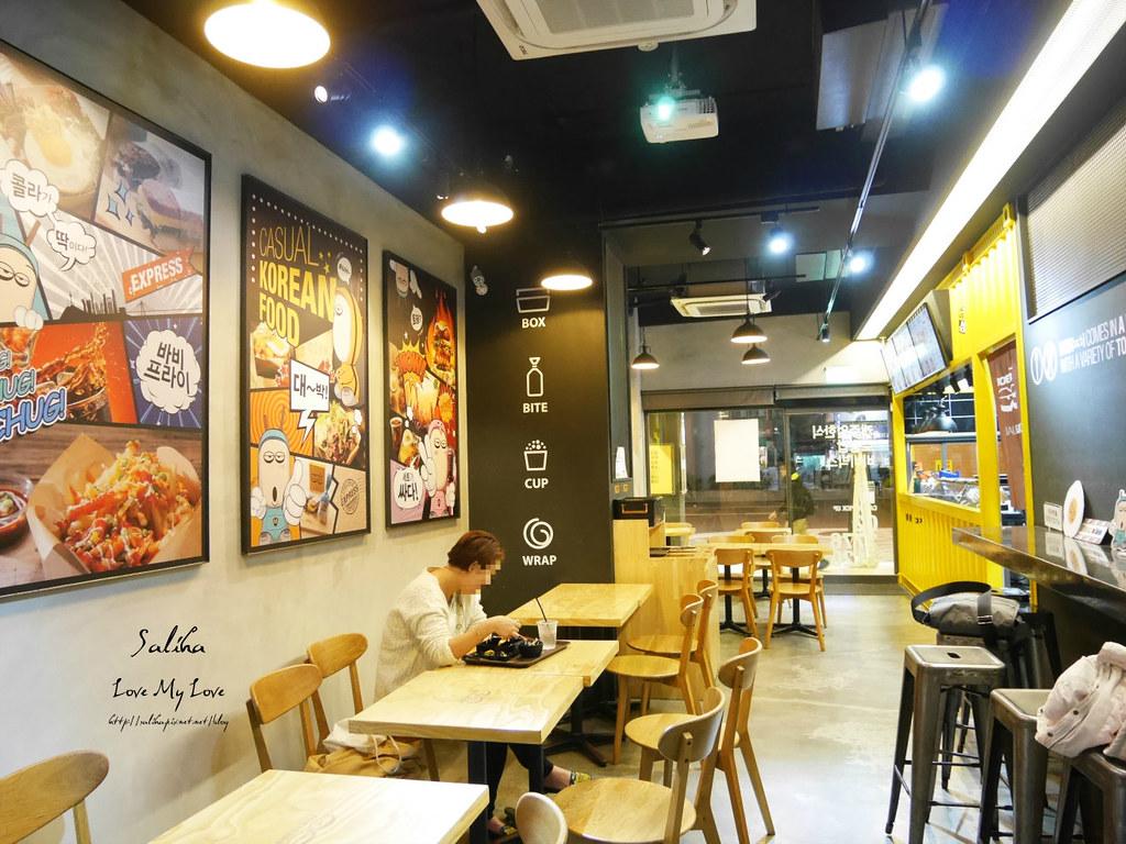 台北東區附近餐廳推薦bobbybox韓國料理 (6)