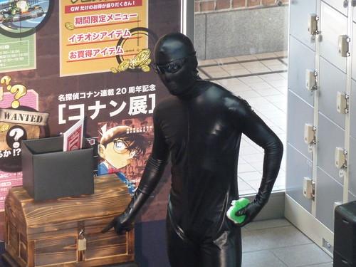 ラバーマンが名探偵コナン 謎の宝島ステージにいたよ!