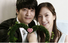 WGM Romantic Couple FULL