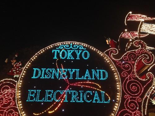 Tokyo Disneyland After Sunset