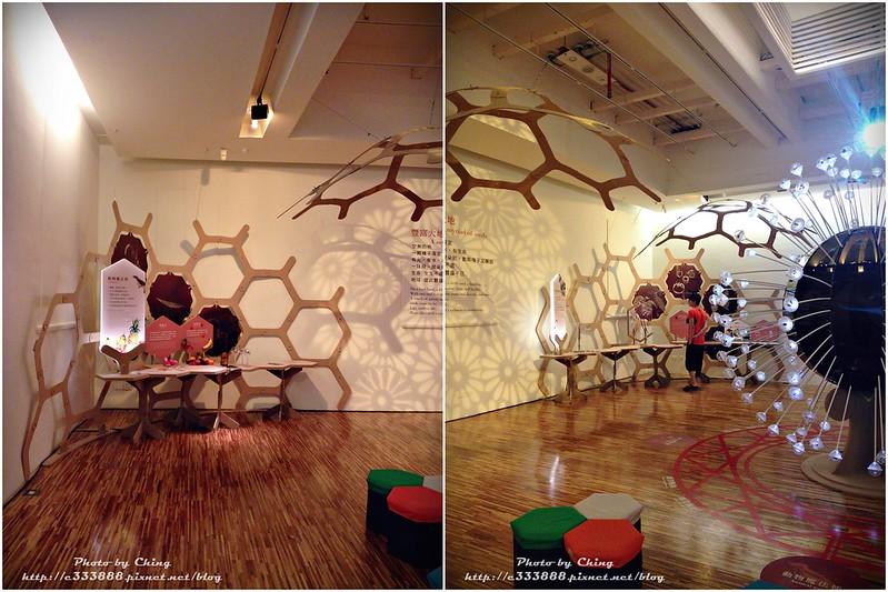 【臺北。遊】好用心設計!!! 植物的魔法特展。臺灣博物館 @ 老菁遊記 :: 痞客邦