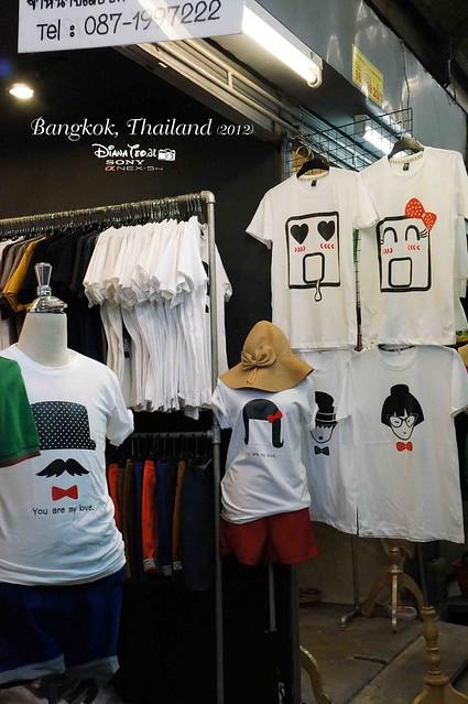 Day 4 Bangkok, Thailand - Chatuchak Weekend Market 07